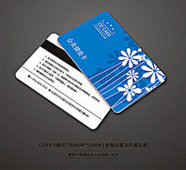 清新蓝色花朵图案会员卡设计