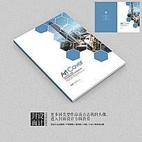商业中心蓝色企业招商画册封面设计