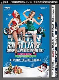 圣诞美女宝贝海报