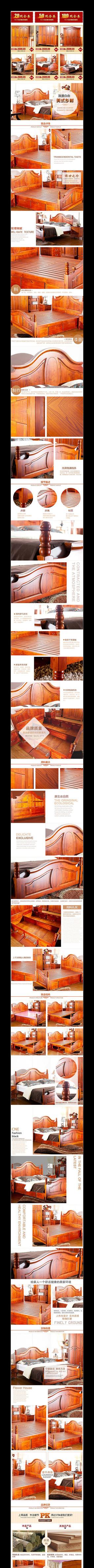 淘宝家具实木床详情页细节展示模板