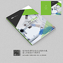 医疗器械欧美杂志简约封面设计