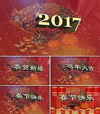 2017恭贺新禧春节快乐动感背景视频