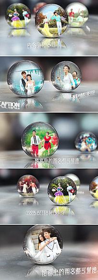3d魔法水晶球婚礼相册模板