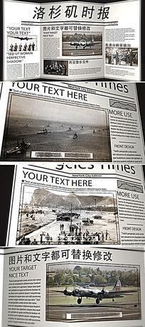 ae报纸效果图文展示模板