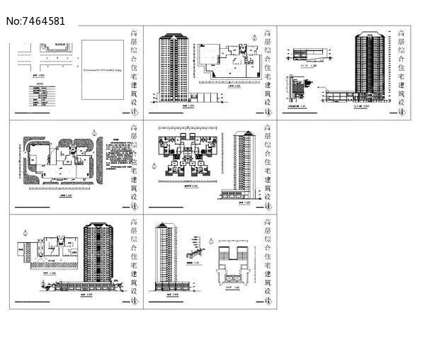 高层建筑设计图图片