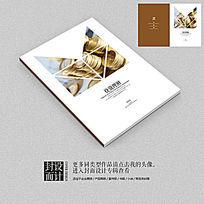 黄金白银理财产品投资画册封面
