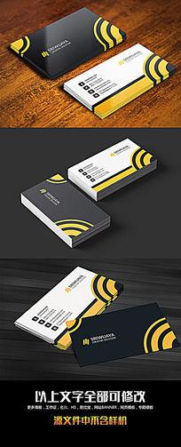 黄色动感高档名片模板设计