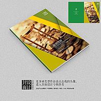 金融画册商业封面设计
