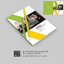 金融投资回报宣传画册封面设计