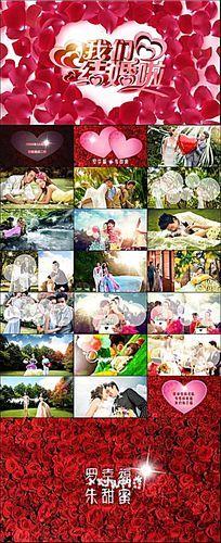 浪漫婚礼开场视频片头电子请柬ppt模板