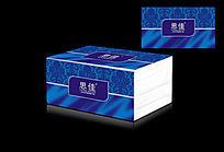 蓝色花纹软抽纸巾包装