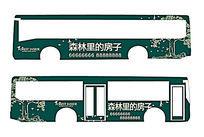 绿色自然公交车地产车体广告 AI