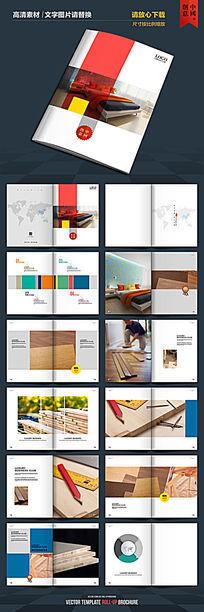 木业公司画册