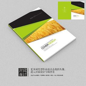 时尚欧美版式农业产品宣传画册封面