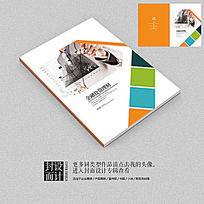 投资收益回报商业宣传册封面设计