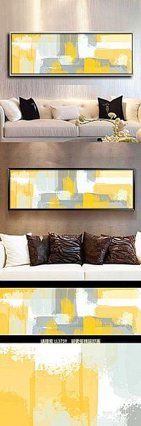 现代黄灰色抽象油画装饰床头画