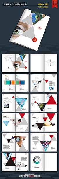 三角版式画册封面