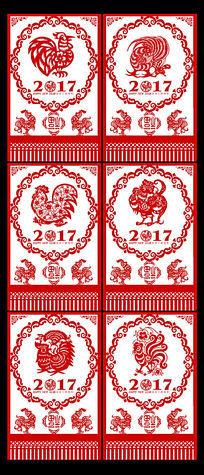 创意2017年鸡年剪纸海报设计模板