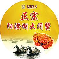 中国风餐饮室内KT吊板广告