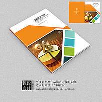 资本分红金融商业画册封面设计