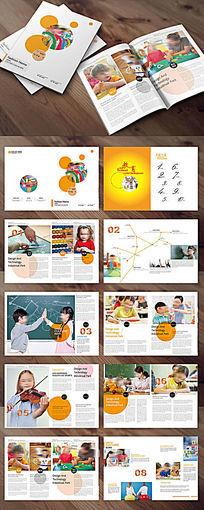 橙色学校画册