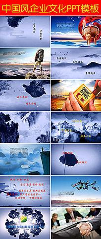 大气中国风企业文化PPT pptx