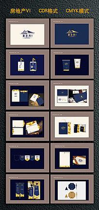 房地产VI企业形象设计模板