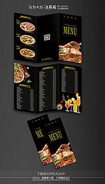 高端黑色西餐厅披萨三折页设计