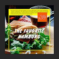 汉堡主调简约餐厅淘宝素材