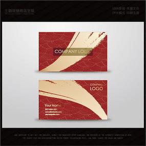 金红色中国风名片模版