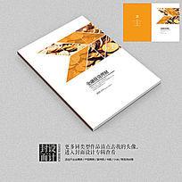 金融货币投资理财画册封面设计