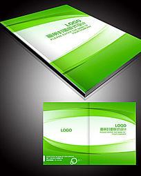清新绿色环保画册封面设计