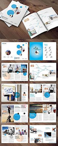 时尚企业画册