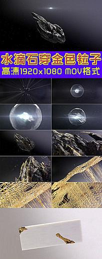 水滴石穿金色粒子CG特效视频