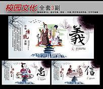 校园文化简约中国风漫画展板
