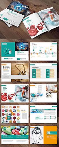 医疗画册版式