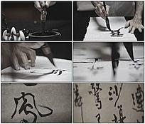 中国传统书法习作视频
