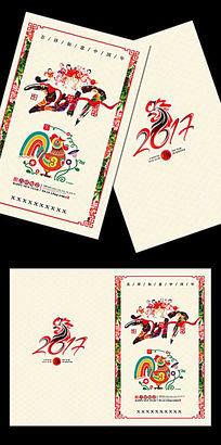 2017鸡年中国风创意贺卡设计