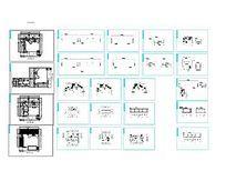北京古建图纸完整的四合院