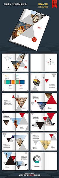 工程机械画册