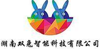 湖南双兔智能科技有限公司logo