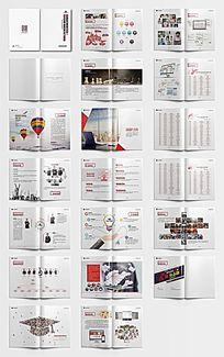 简约高端教育文化企业画册