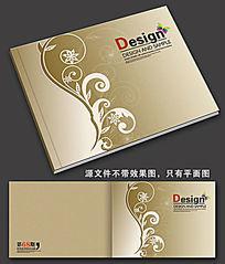 金色花纹画册封面