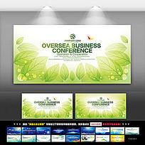 绿色公益展板设计