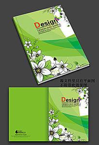 绿色时尚画册封面