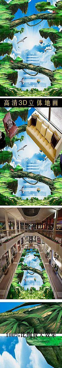 木桥展厅天空3D立体地板户外地画