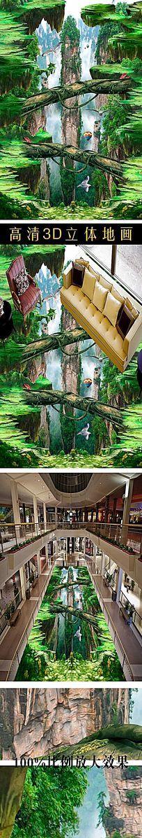 清新群山山峰立体浴室厨房3D地板