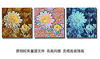 矢量菊花手绘无框装饰画
