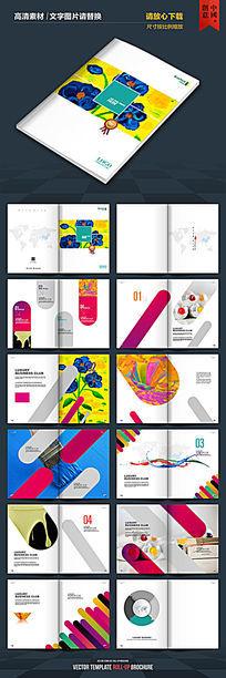 时尚创意画册