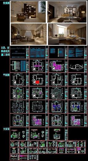 现代简约复式楼全套CAD施工图(附效果图)